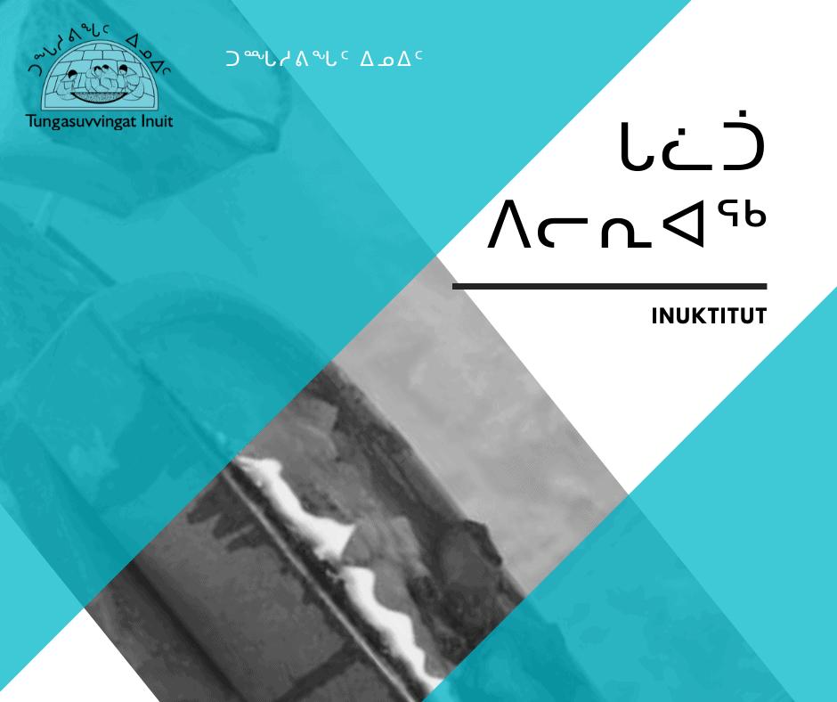Gladue Brochure Inuktitut thumbnail