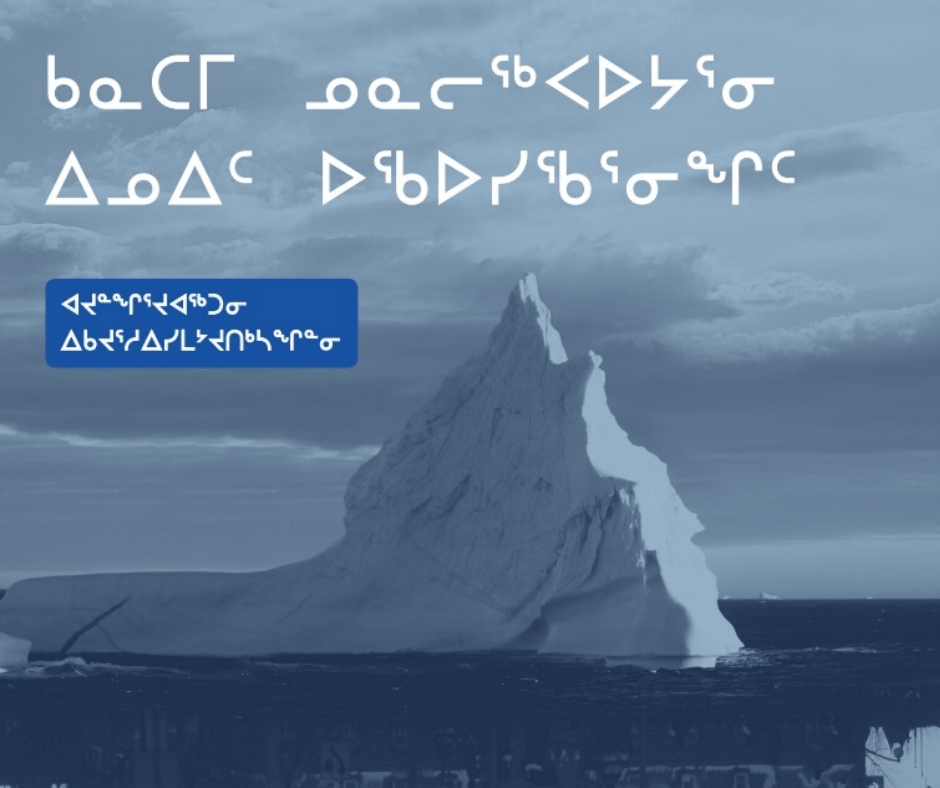 Inuktitut syllabics cover of National Urban Inuit Community Dialogue - Supporting Local Champions